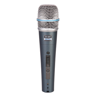 SN-57S wired singing microphone